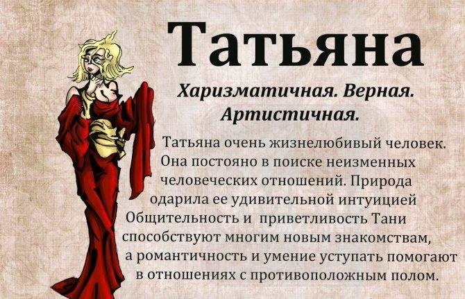 Пелагея: значение имени для девочки, характер и судьба