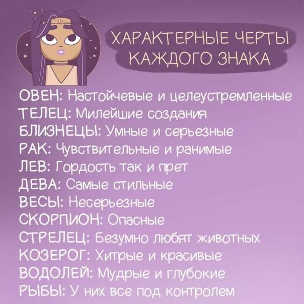 4 знака зодиака, которые наиболее подвержены психическим расстройствам
