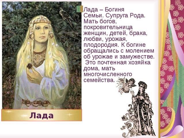 Оберег звезда лады богородицы: значение для женщин