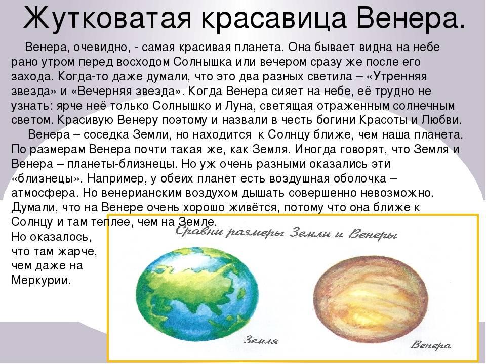 Меркурий в близнецах в натальной карте