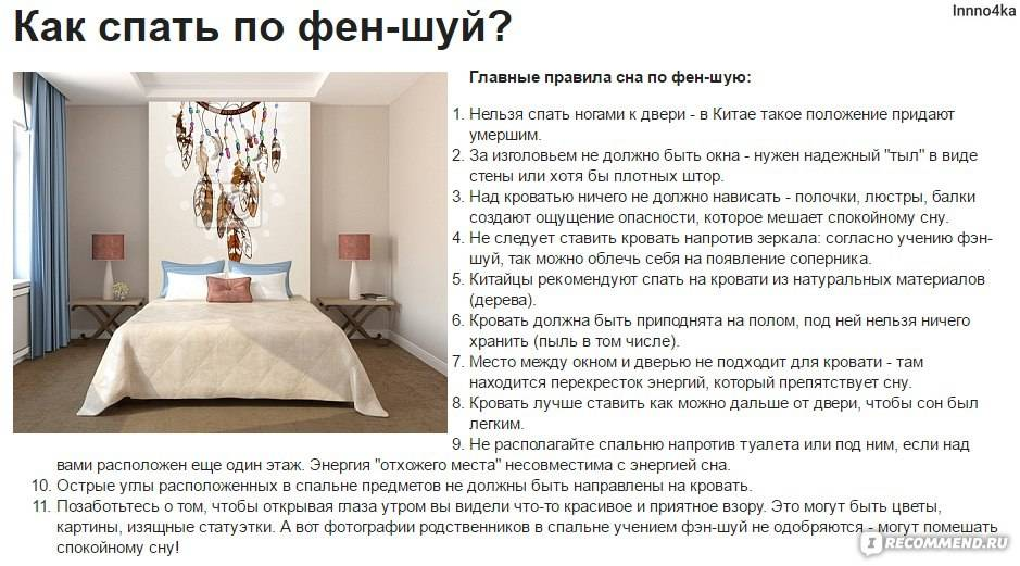 К чему снится ремонт в квартире по соннику? видеть во сне ремонт в квартире – толкование снов.