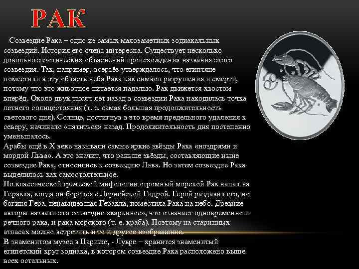 Характеристика знаков зодиака: черты знаков зодиака