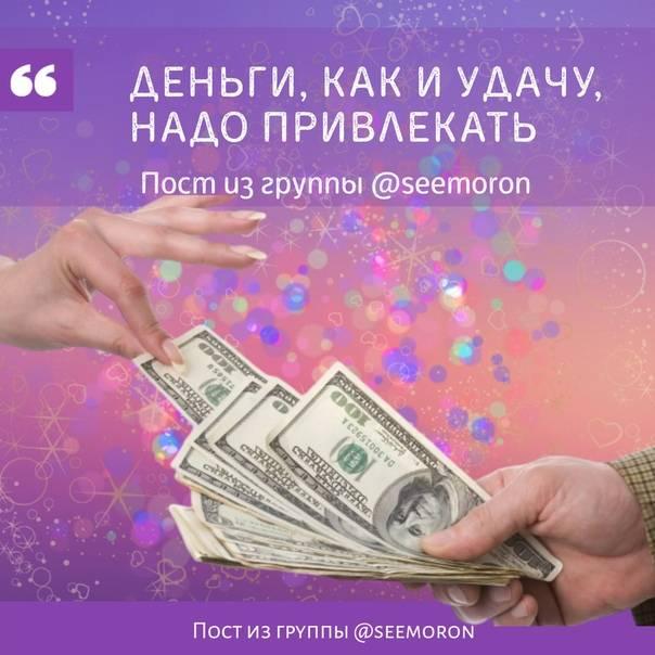 Симорон ритуалы: на деньги, исполнение желаний, любовь, удачу, работу