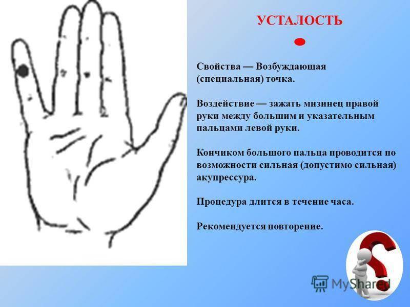 К чему чешется безымянный палец на правой или левой руке: примета, предсказание — что вас ожидает в любви в недалеком будущем