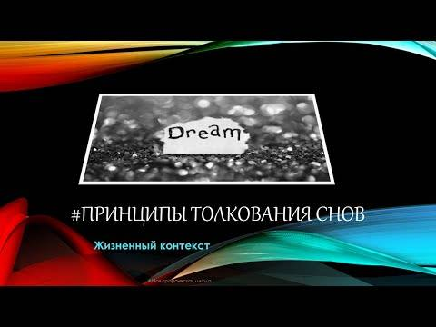 К чему снится застолье по соннику? видеть во сне застолье – толкование снов.