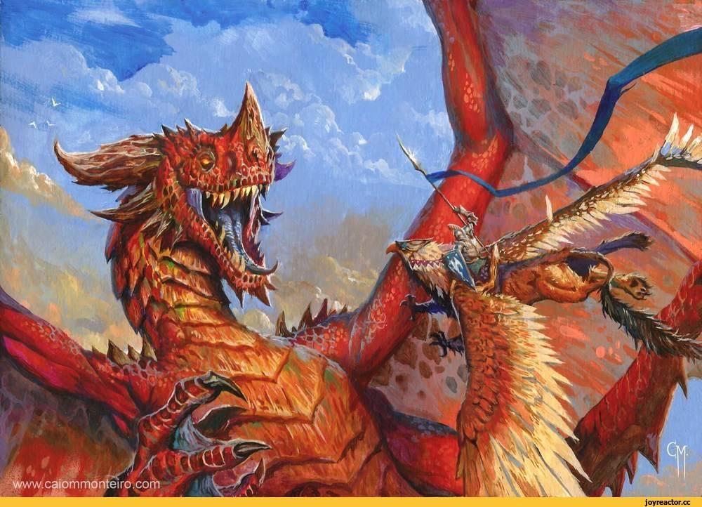 Славянские драконы