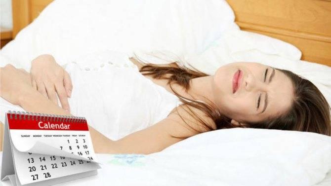 К чему снятся месячные ???? — топ 40 толкований сна ???? по популярным сонникам: что означает видеть во сне менструальную кровь на своих или чужих трусах для беременной