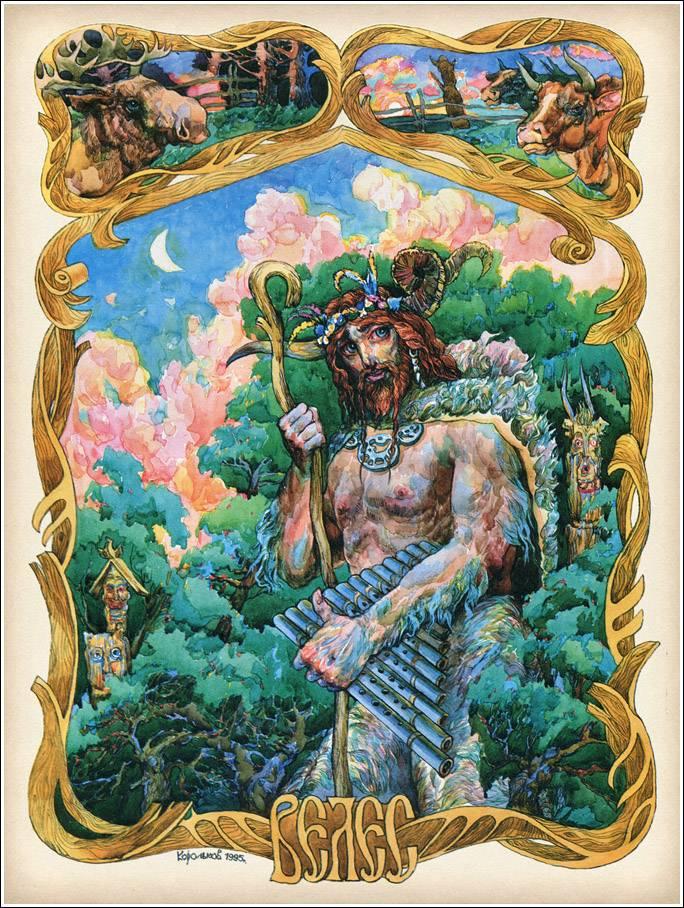 Самый загадочный славянский бог велес