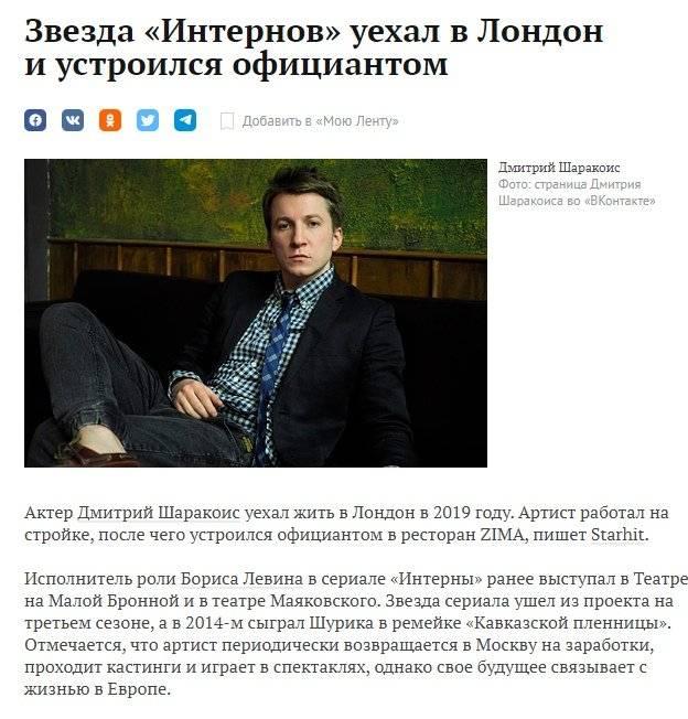Дмитрий волхов — молодой славянский маг | 321news.ru - все новости на раз два три
