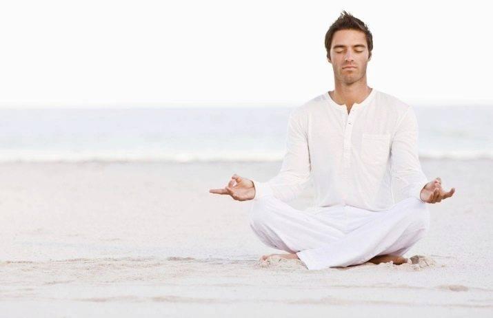 Как медитировать? рекомендации