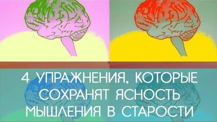 Как научиться управлять силой мысли? ~ трансерфинг реальности