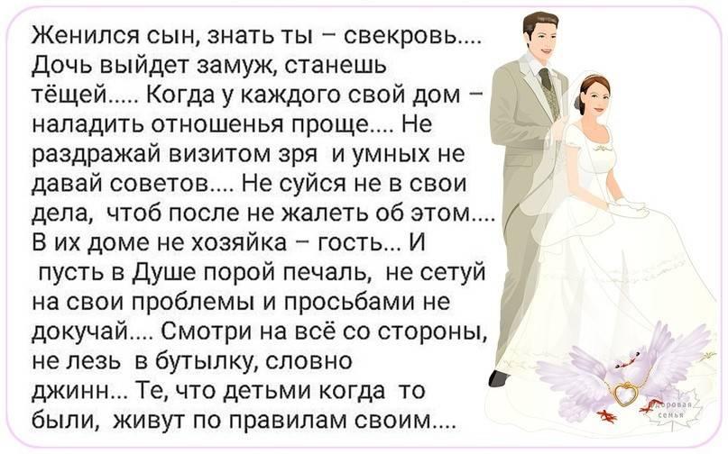 Народные приметы, сны и знаки скорого замужества
