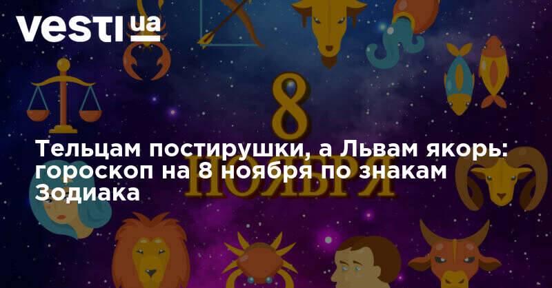 Рейтинг астрологов - лучшие астрологи россии | совместимость рака в бизнесе