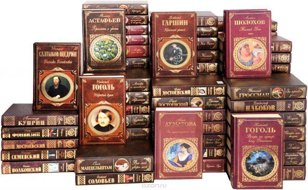 30 лучших книг зарубежной классики: рейтинг по версии russkiypro.ru