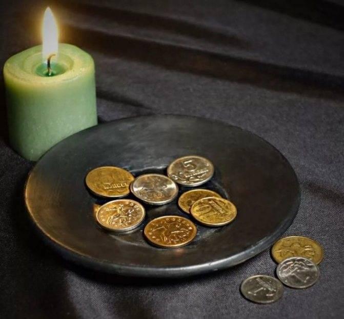 Приворот на деньги и удачу: выбор кошелька, ритуалы и обряды