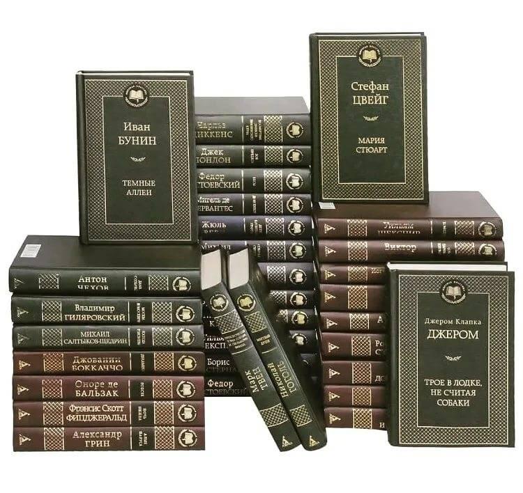 7 лучших книг по эзотерике