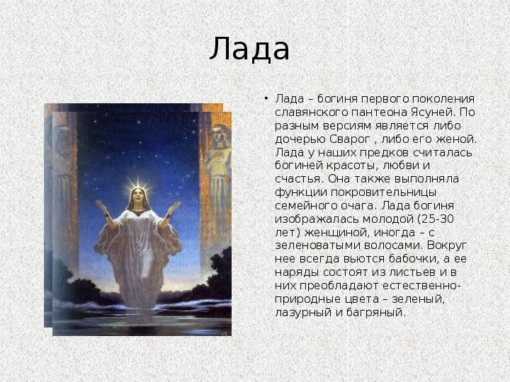 Бог солнца у славян: имя, фото. бог солнца в славянской мифологии :: syl.ru