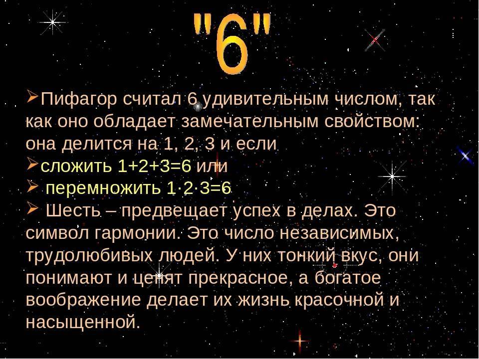 Дата свадьбы по дате рождения: определяем с помощью нумерологии