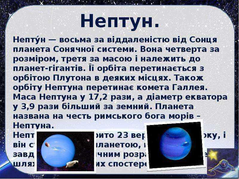 Рыбы - двенадцатый знак зодиака: солнце в стихии воды, планета управитель нептун и юпитер,  хозяин двенадцатого дома гороскопа / вгороскопе
