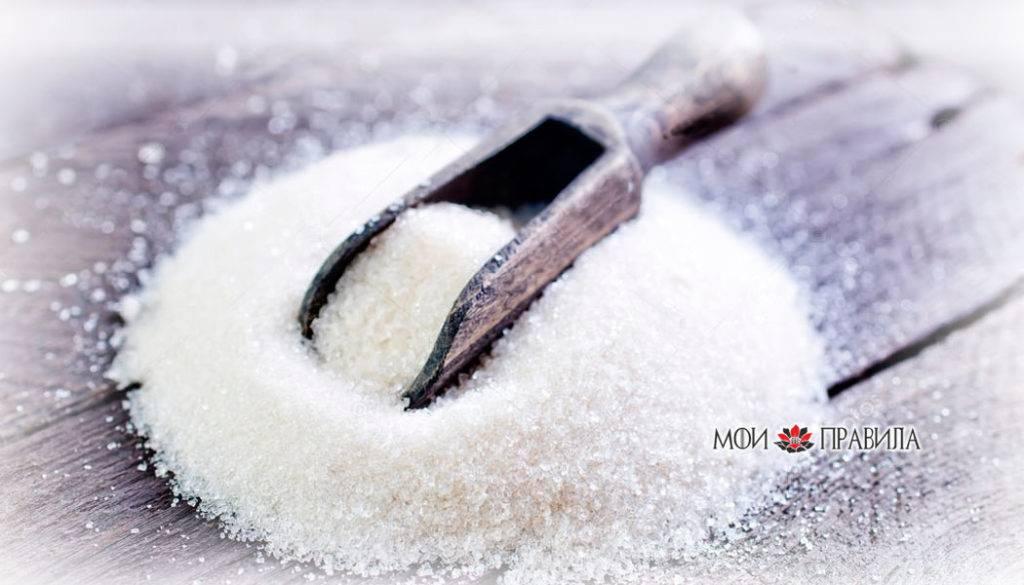30+ примет о рассыпавшемся сахаре, и все — к достатку
