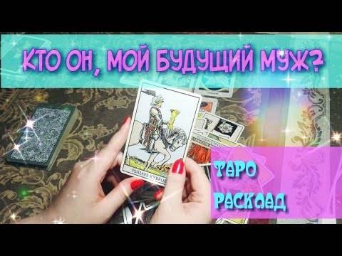 Гадание онлайн на игральных картах бесплатно
