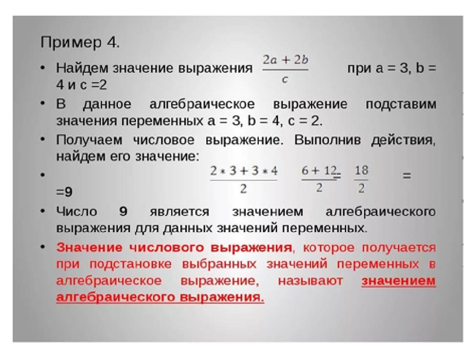 Нумерология числа персонального месяца - как рассчитать число персонального месяца по дате рождения