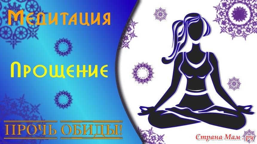 Мантра для очищения от негатива — блог ведической астрологии