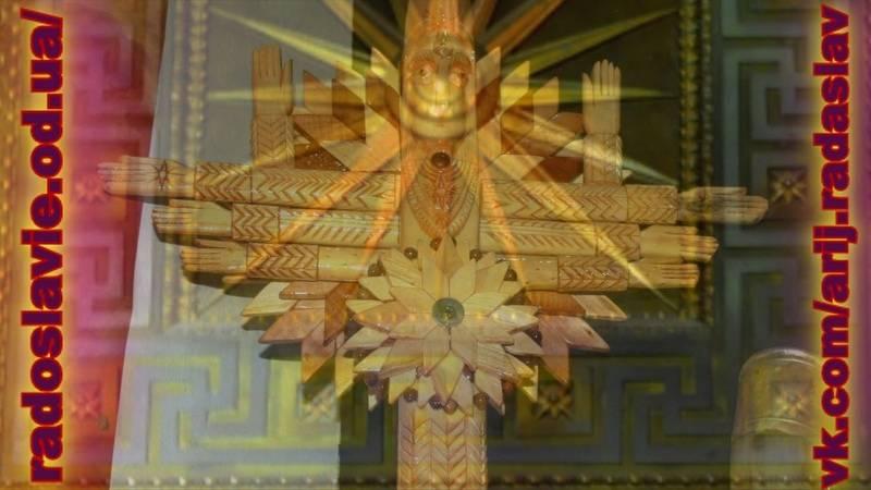 Древняя мантра с магическими силами