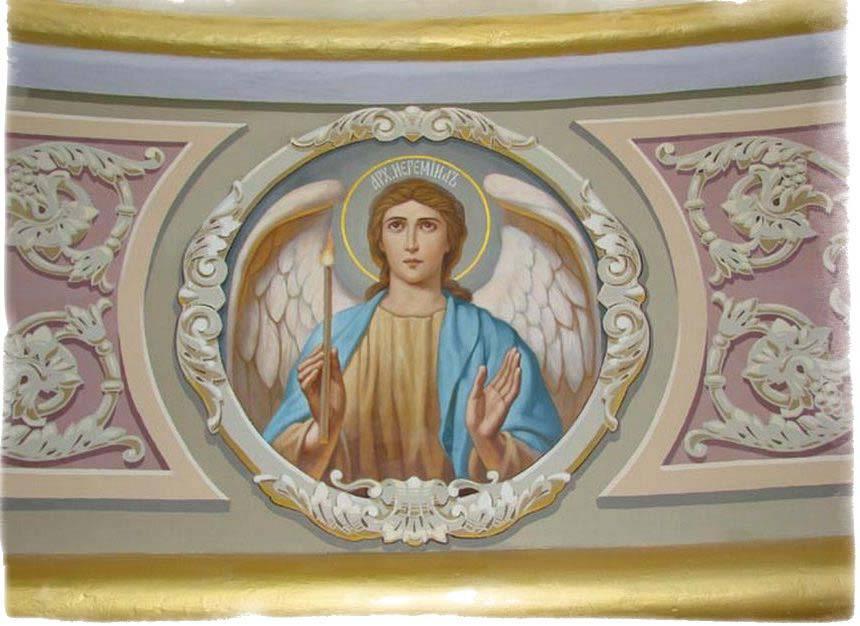 Архангел селафиил, или салафиил — божий молитвенник