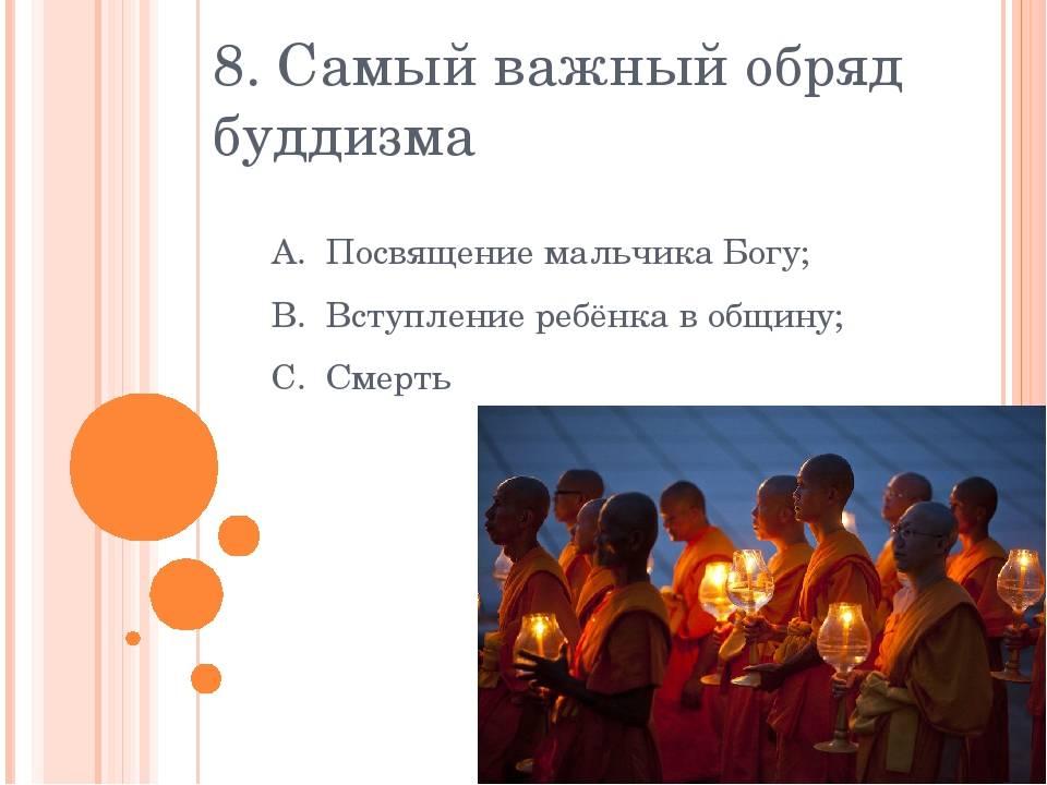 Ритуалы в день рождения на исполнение желания: как читать себе на богатство и удачу