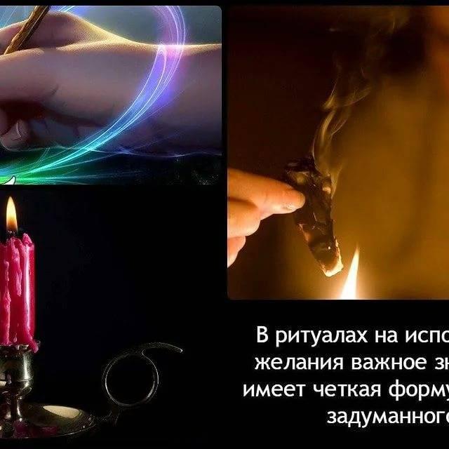 Гадание таро на желание - расклад таро на исполнение желания – http://predskazanie-online.info