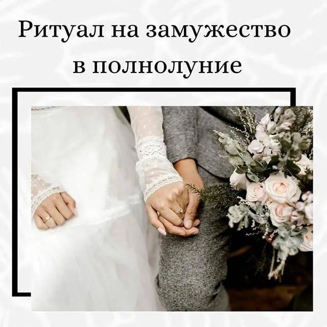 Приметы к свадьбе незамужней девушки: это знали еще наши прабабушки