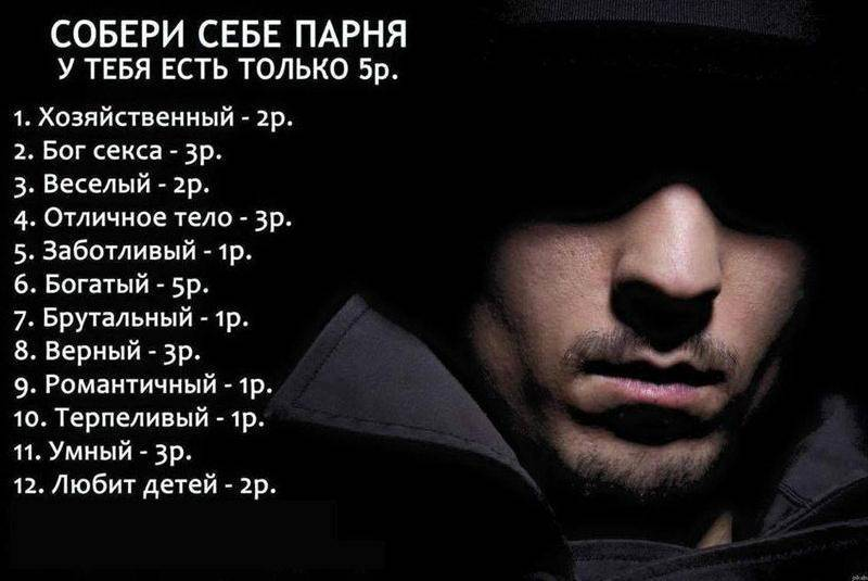 Какие вопросы можно задать парню по переписке в вк   wikilady.ru