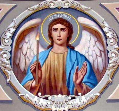 Архангел уриил в православии — сфера ответственности и тексты молитв