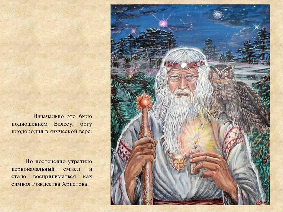 Даждьбог: это древний славянский бог чего, кто его отец и символы, амулеты, знаки, обереги, руна и ее значение, молитвы, день праздника, картинки, фото доброго тарха