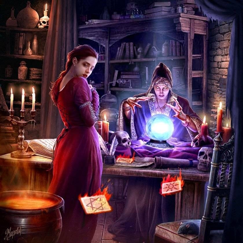 Гадание по книге ведьм онлайн