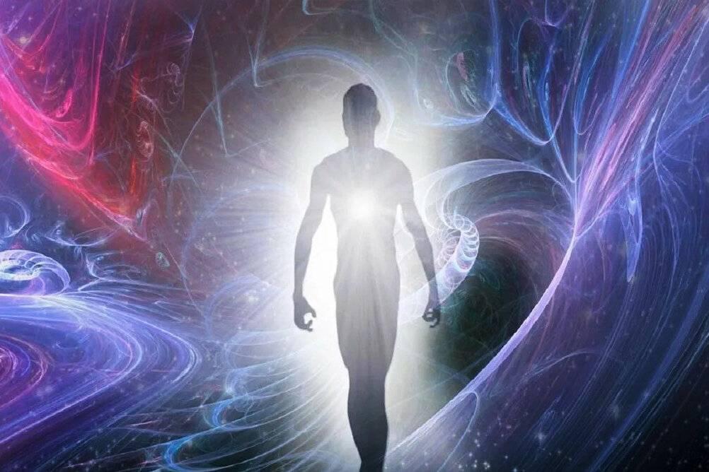 Блог магистра - космоэнергетика обучение - космоэнергетика каналы