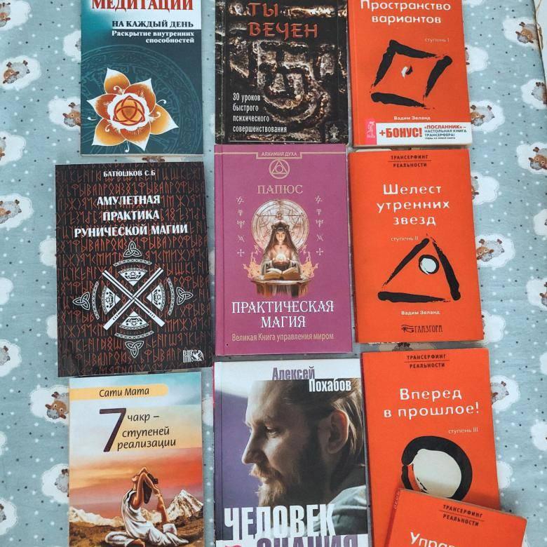 Книги по самосовершенствованию - скачать бесплатно fb2,pdf, читать онлайн лучшую литературу по саморазвитию