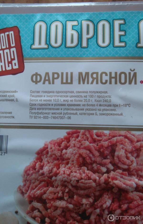 Сонник сырое мясо фарш мясной. к чему снится сырое мясо фарш мясной видеть во сне - сонник дома солнца