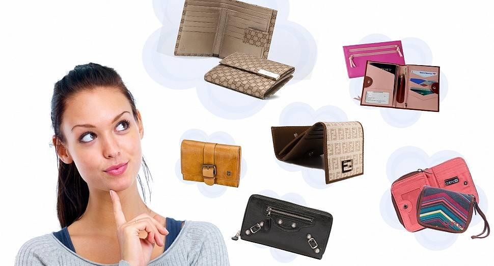 15 эффективных способов привлечь деньги в правильный кошелек