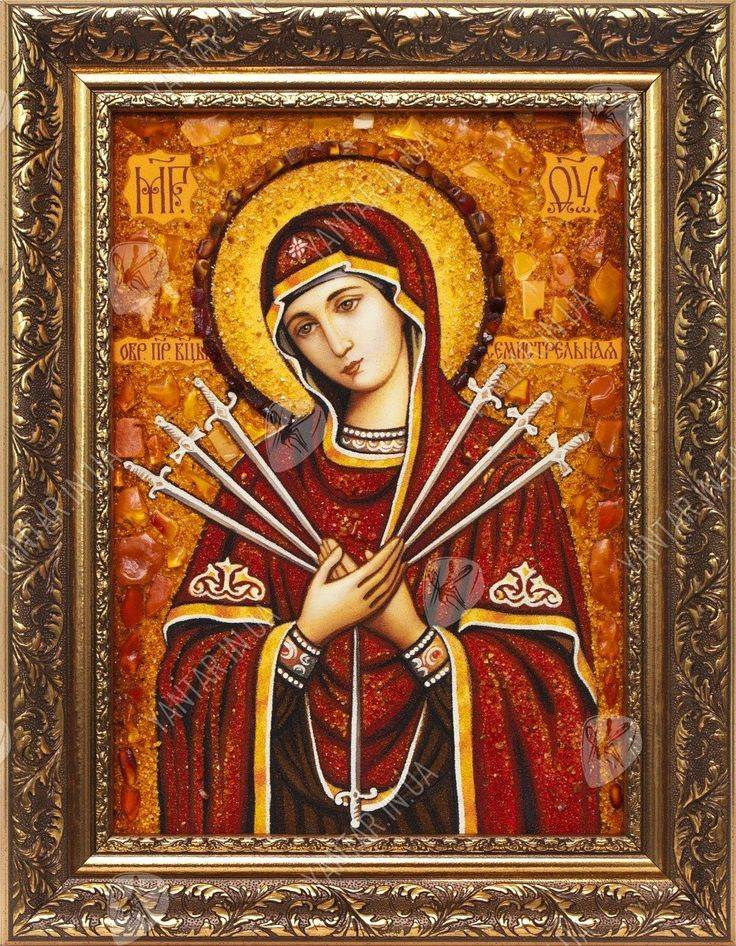 От чего помогает семистрельная икона божьей матери?