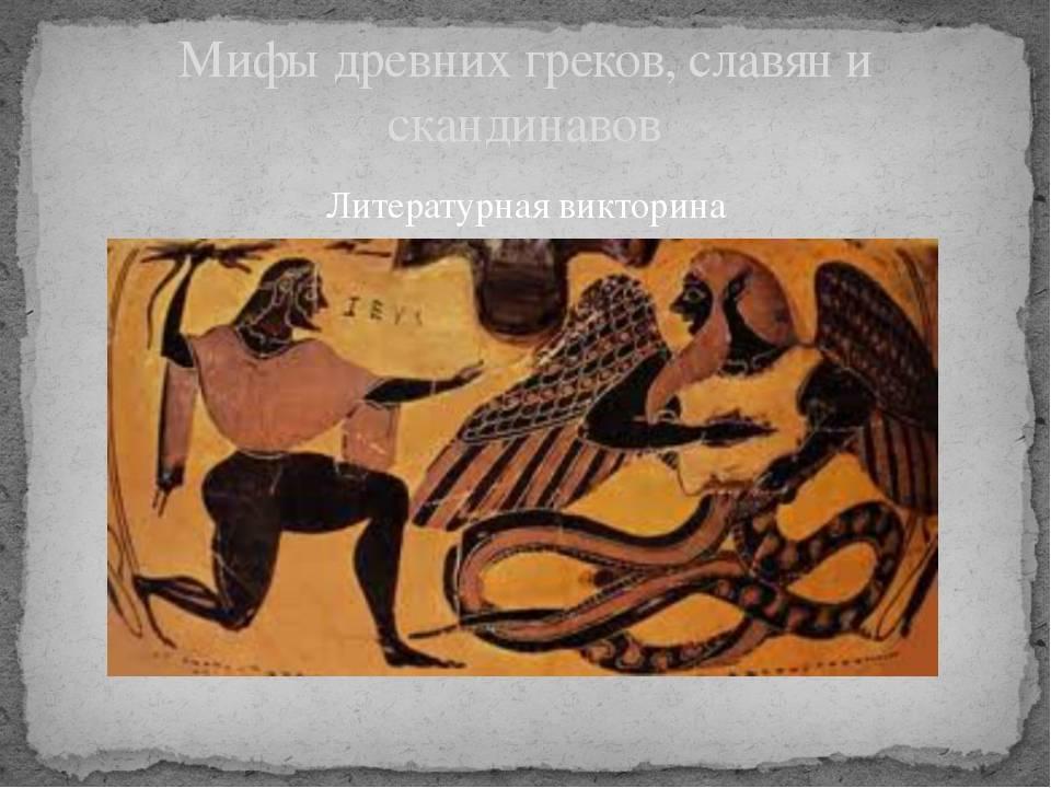 Вещие сны о конце света. черная звезда. тифон. часть 1. - 2 августа 2012 – земля - хроники жизни