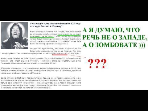 Опубликовано пророчество вольфа мессинга о грядущих событиях в россии в 2021 году