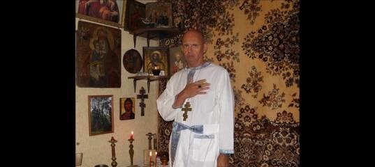 Короткие молитвы для очищения ауры | все о фен-шуй