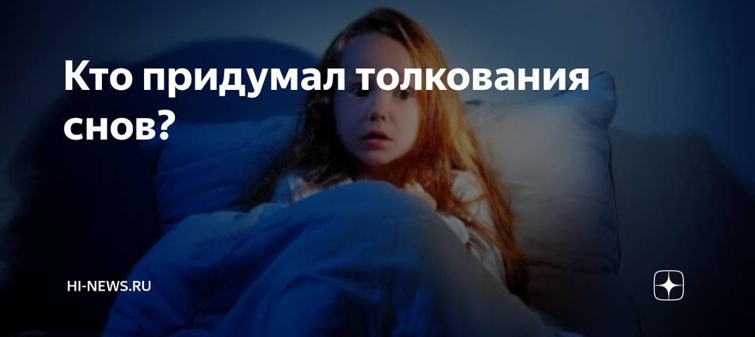 К чему снится старая мебель: значение сна, самое полное толкование сновидений по соннику