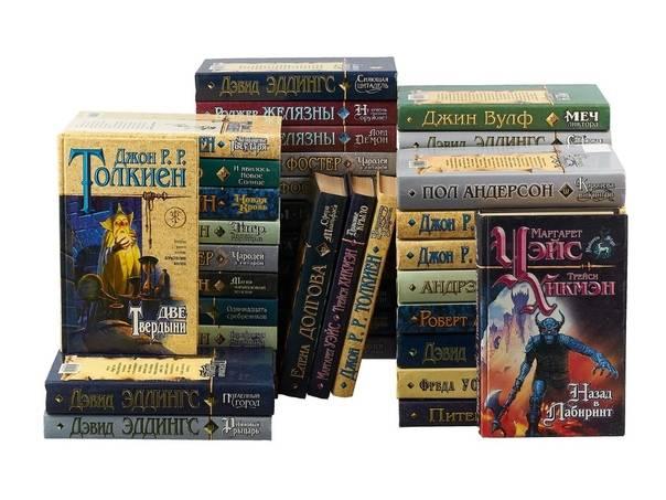10 интересных книг по эзотерике