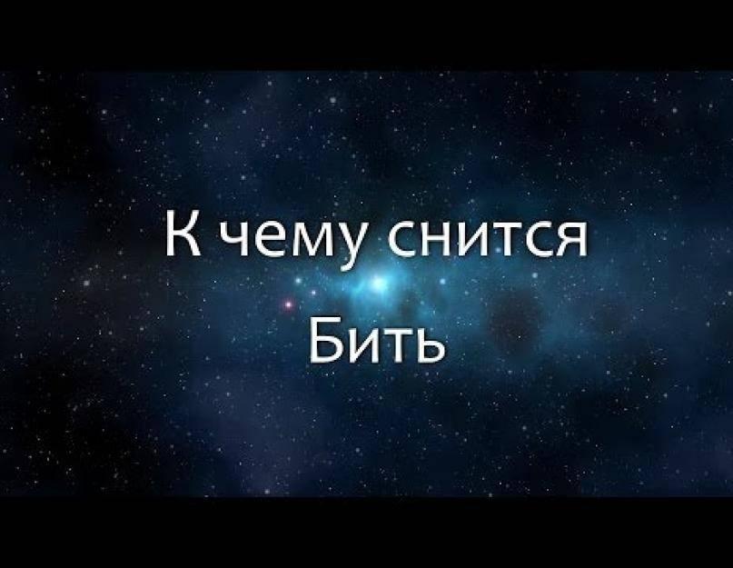 Во сне ехать на машине за рулем: значение и свойства сна, самое полное толкование сновидений - tolksnov.ru