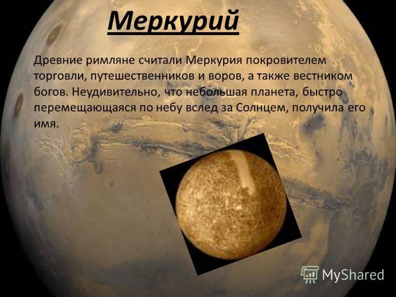 Близнецы - полная характеристика знака зодиака