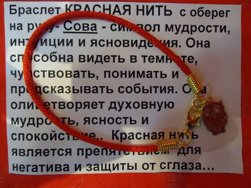 Какие православные иконы помогают от порчи, зависти и сглаза и как называются