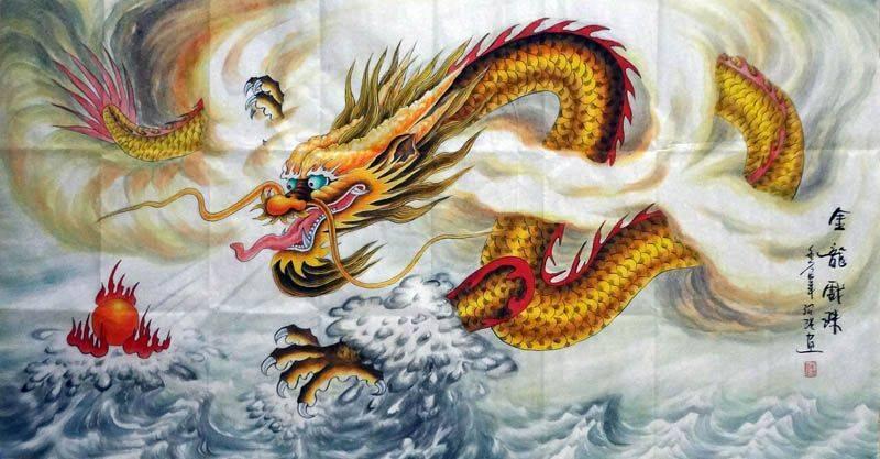 Что символизирует дракон.